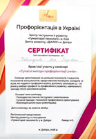 sertificat2